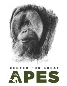 center-for-great-apes-logo