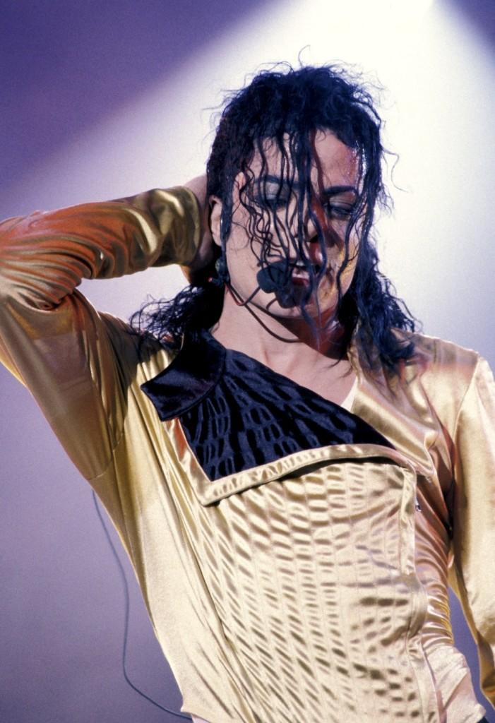 Miraculous Michael Jackson Dangerous Leotard At The Indiana State Museum Machost Co Dining Chair Design Ideas Machostcouk