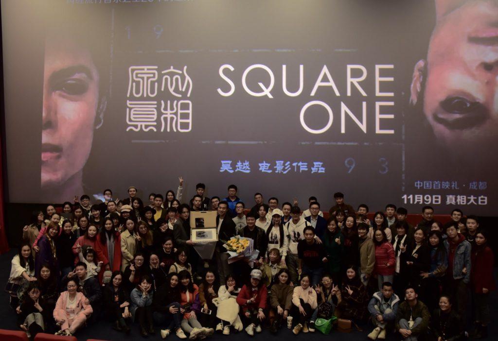 china01-1024x702.jpg