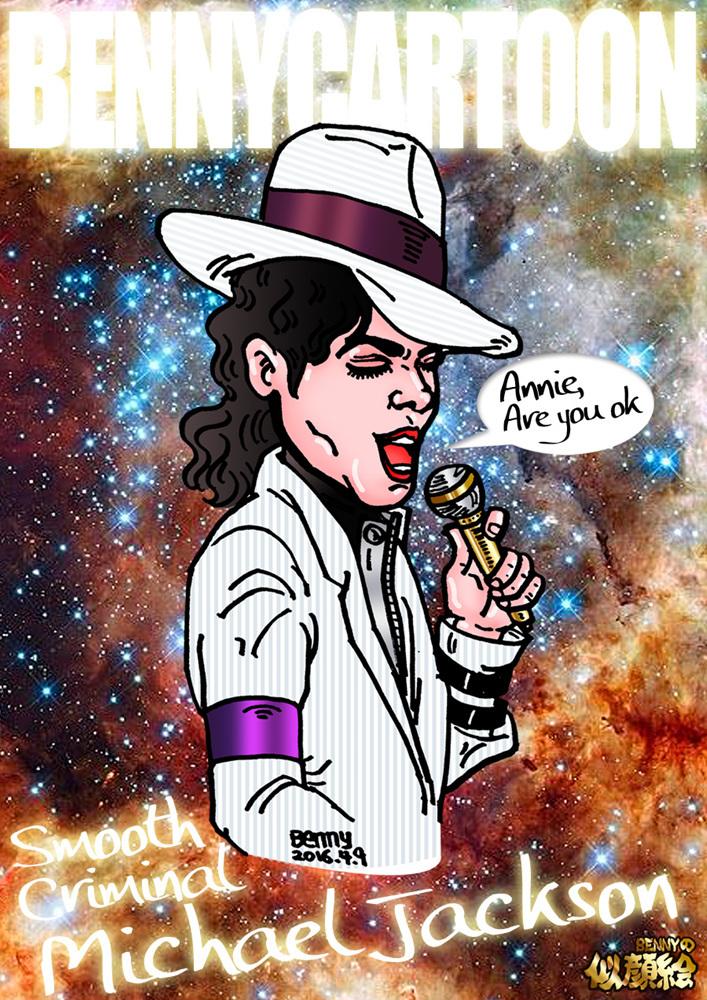Michael Jackson Emoji for WeChat Benny03