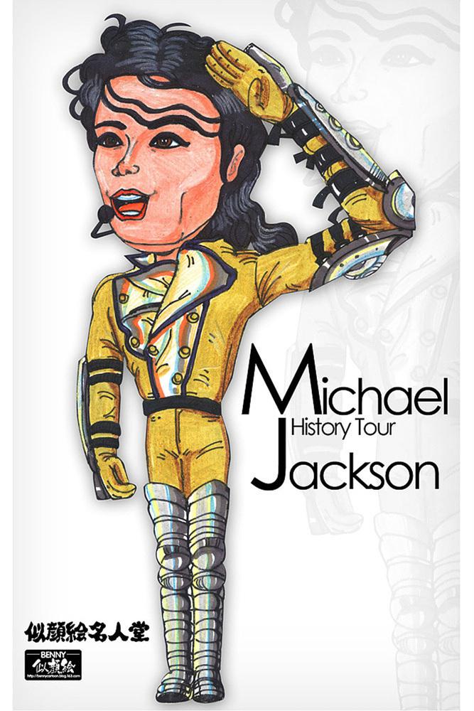 Michael Jackson Emoji for WeChat Benny04