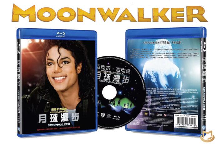 Moonwalker-China-2021-696x464.jpg