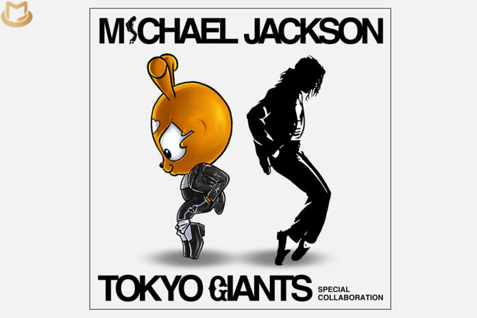 Giants-696x464.jpg